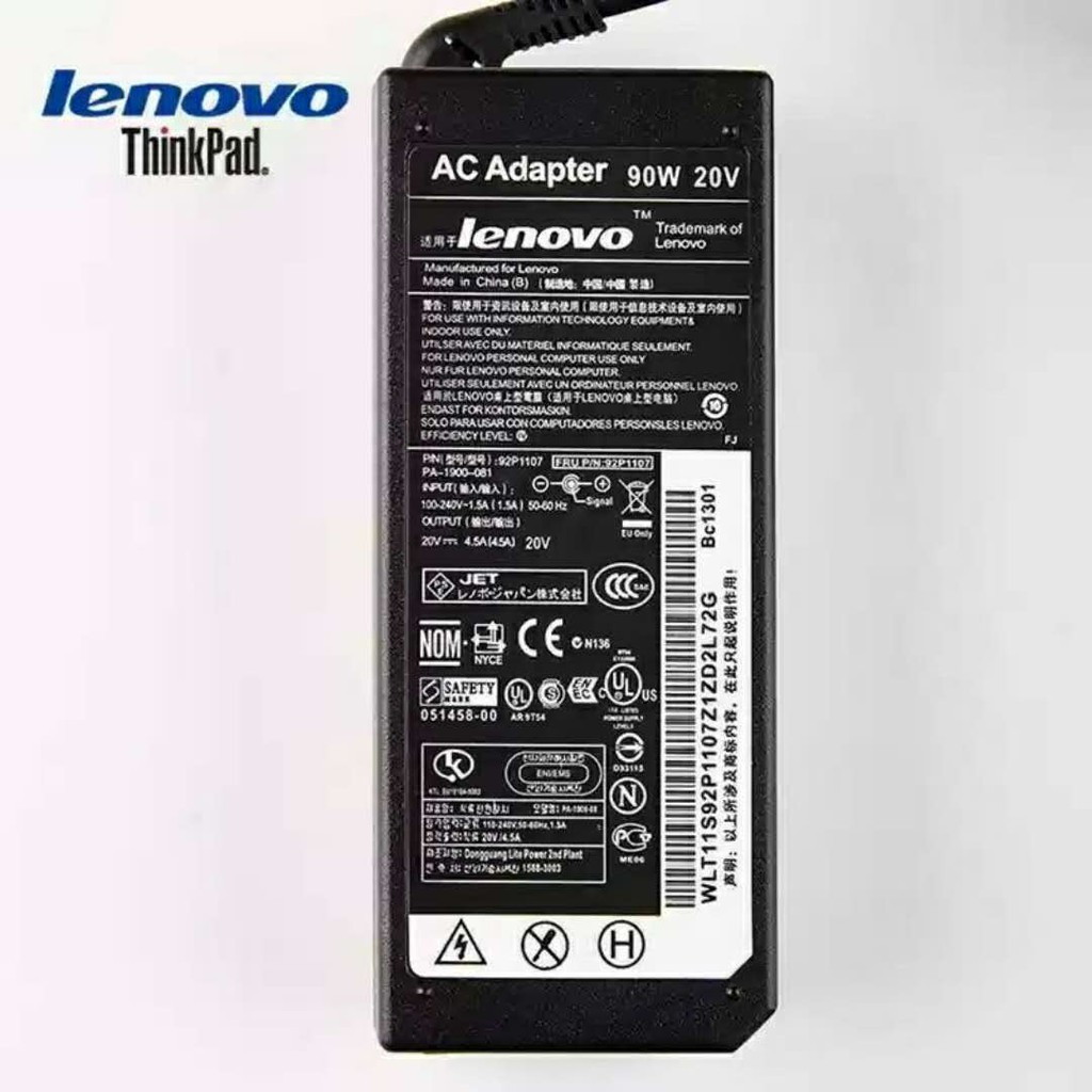 COD Lenovo notebook 20v4 5a power adapter charger line