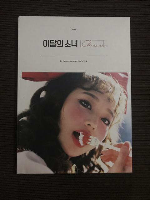 LOONA -CHUU SINGLE ALBUM | Shopee Philippines