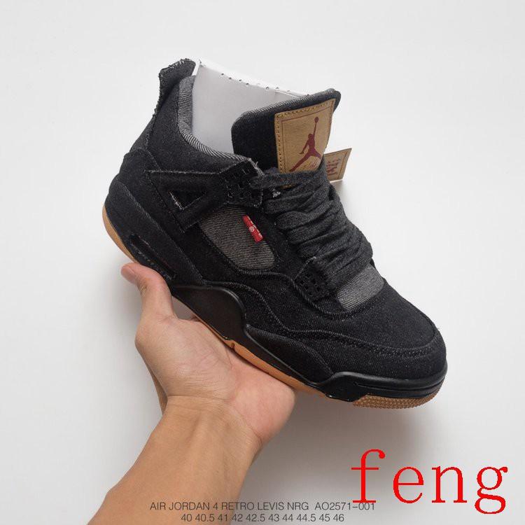 cdf1cf5be7fe1 Nike Air Jordan 4 x Travis Scott AJ4 Blue Suede Joint Name