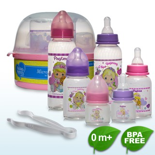 Precious Moments Microwave Sterilizer Bpa Free