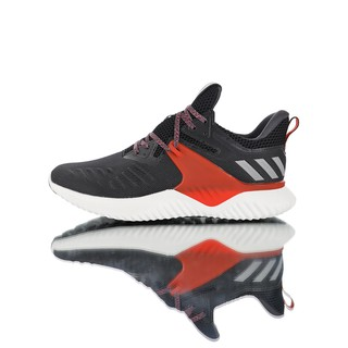 Adidas AlphaBounce Beyond 2 M CNY casual sneaker 40-45