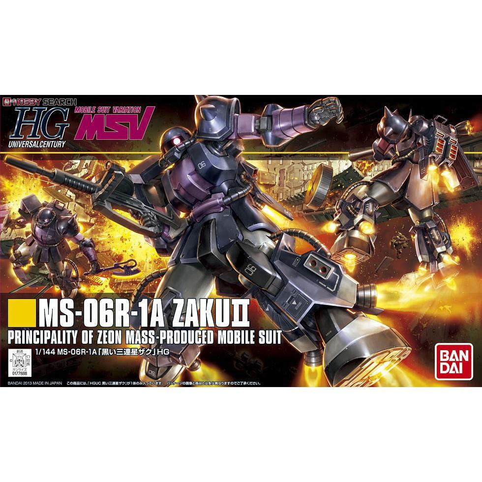 MG 1//100 Scale MS-06F-2 Zaku II F2 E.F.S.F Gundam Model Water Slide Decal Black