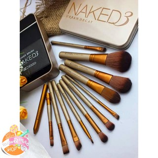 Mile_Melo Naked 3 Urban Decay Proffesional Makeup Brush Set