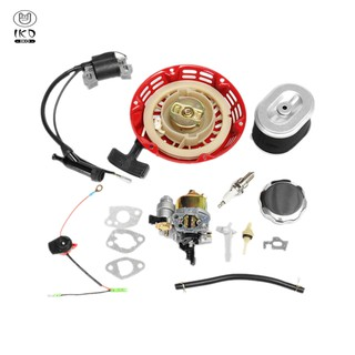 Cuque Motorcycle Ignition Coil Copper Wire Racing Ignition Coil CDI Spark Plug Magneto Stator Kit Metal Plastic for GY6 125cc 150cc Moped Scooter