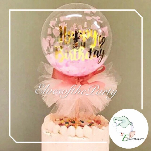 Outstanding Balloon Cake Topper With Stick Tulle Feathers And Happy Birthday Funny Birthday Cards Online Fluifree Goldxyz