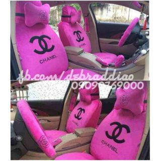 Fantastic Chanel Lv Seatcover Pdpeps Interior Chair Design Pdpepsorg