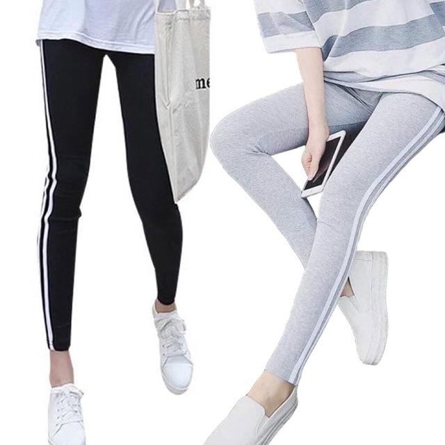 Cotton Stretch Yoga Pants