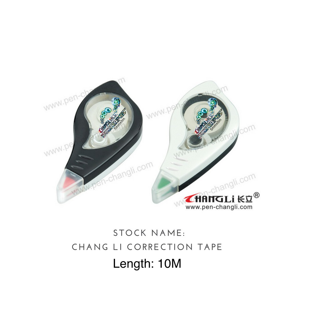 Affordable Correction Tape