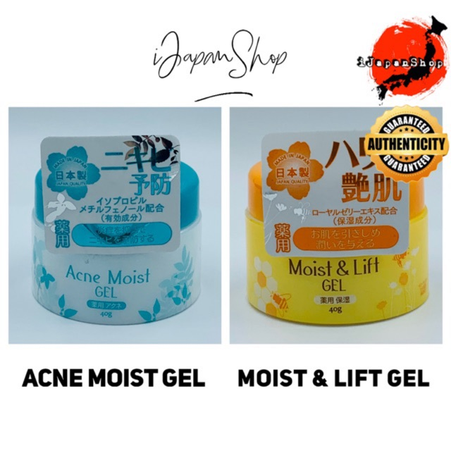 Moist Lift Gel Daiso Japan Acne Moist Gel Cream Moisturizer 40