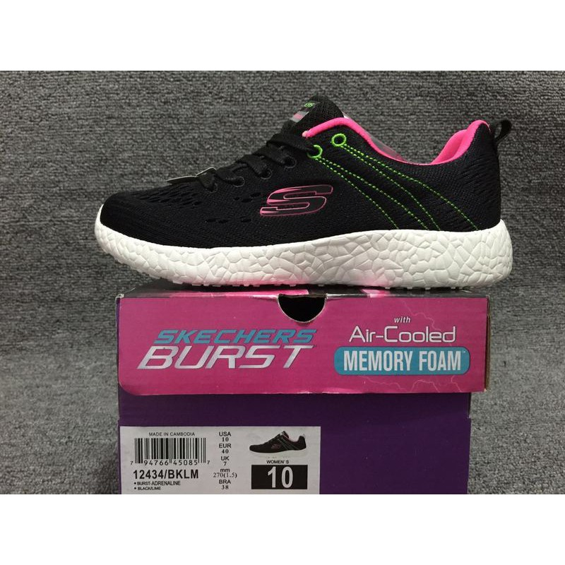 864478ee604c Skechers Flex Appeal 2.0 Flying Line Walking Shoes Running S ...