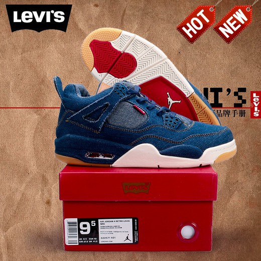 competitive price 69aab b4b31 Jordan 4 Levis   Shopee Philippines