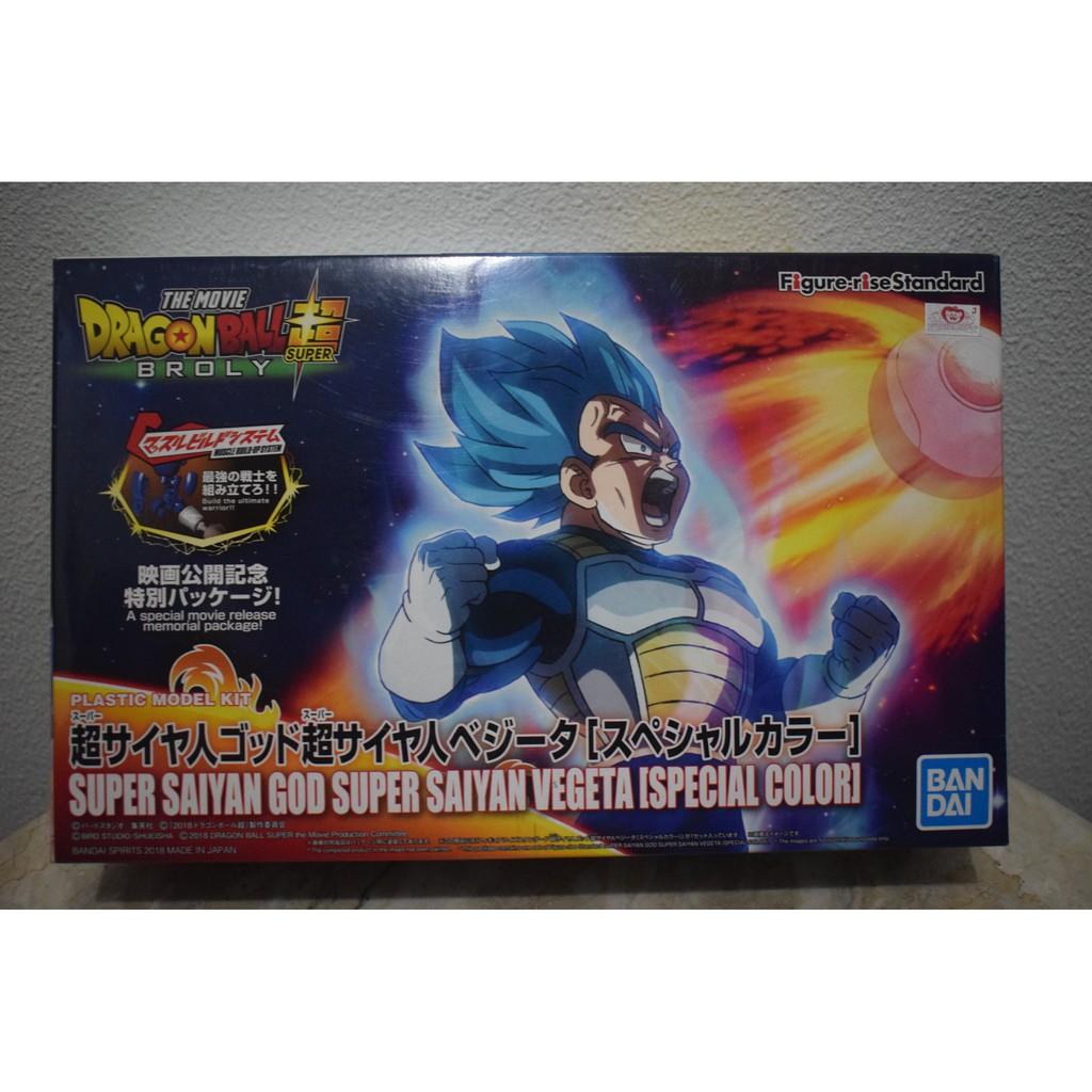 DRAGON BALL Figure-rise Standard SSGSS Vegeta Special Color Model Kit Bandai