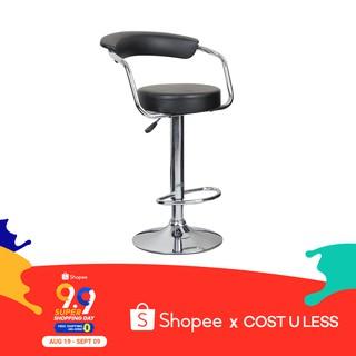 Sensational Round Bar Stools Spade Creativecarmelina Interior Chair Design Creativecarmelinacom