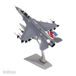Israel Army F16 Metal 1:72 die cast Collectible Model Aircraft Fighter Jet Plane