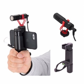 Boya Microphone By Mm1 Cardioid Shutgun For Mobile Phone Shopee