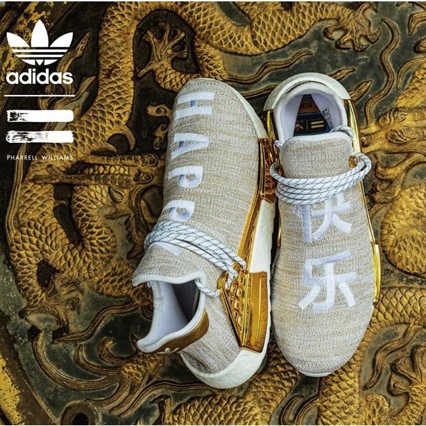 434707707 Adidas NMD P.W Human Race x Gucci