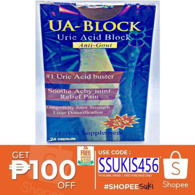 UA Block Anti-Gout Uric Acid Block Natural Herbal Supplement 24 Caps per  Bottle New Packaging