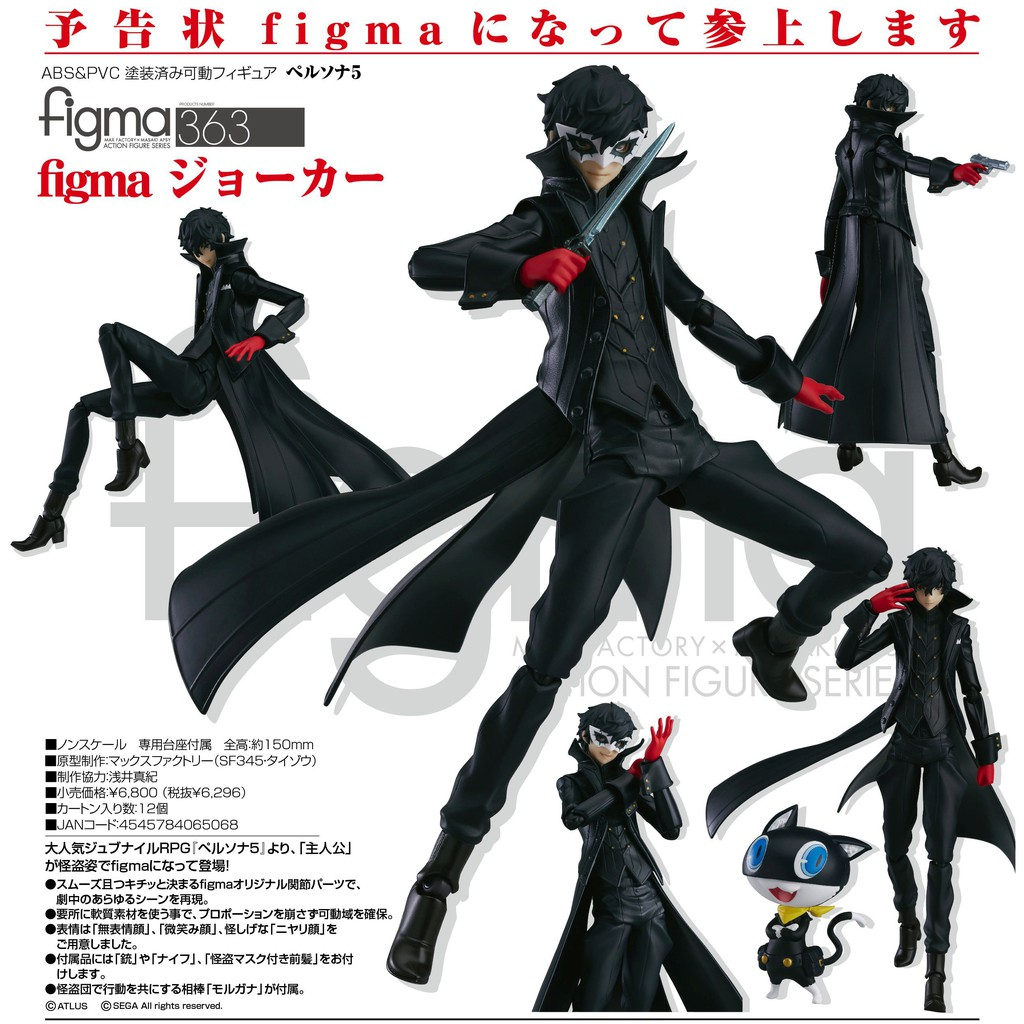 Figma 363 Persona 5 Joker action figure Max Factory 100/% authentic