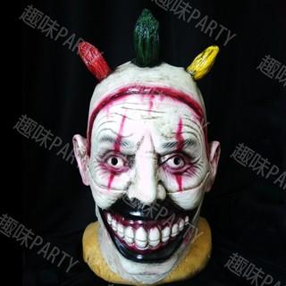 8c6f0637527 Horror Latex White Eyes Ghost Mask Ghost King Devil Grimace Headgear ...