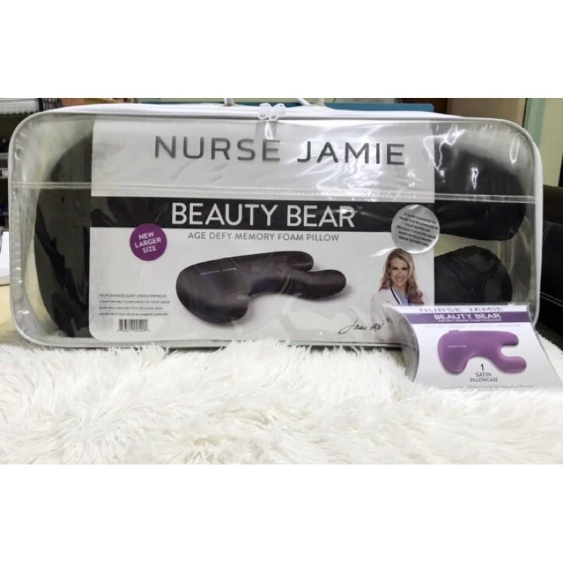 nurse jamie beauty bear age defy memory foam pillow in black
