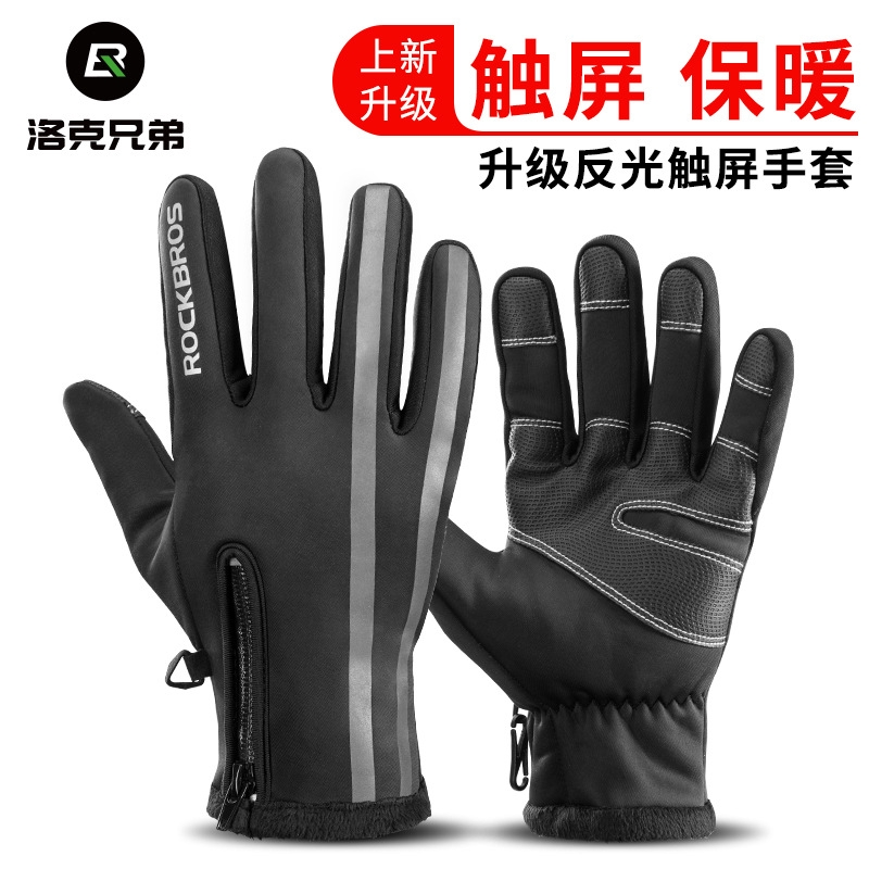 ROCKBROS Cycling Full Finger Fleece Gloves Warm Reflective Touch Screen Gloves