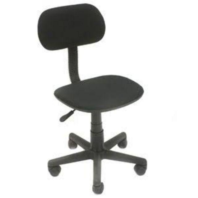 Computer Chair  sc 1 st  Shopee & Computer Chair   Shopee Philippines
