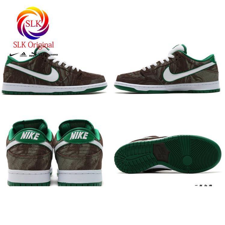 best cheap 67dca 639a3 SLK Original ★ Nike SB Dunk Low PREM Starbucks 313170 213