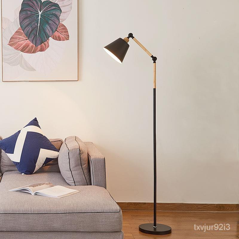 Fall Floor Lamp Living Room Nordic, Floor Lamps For Living Room Ikea