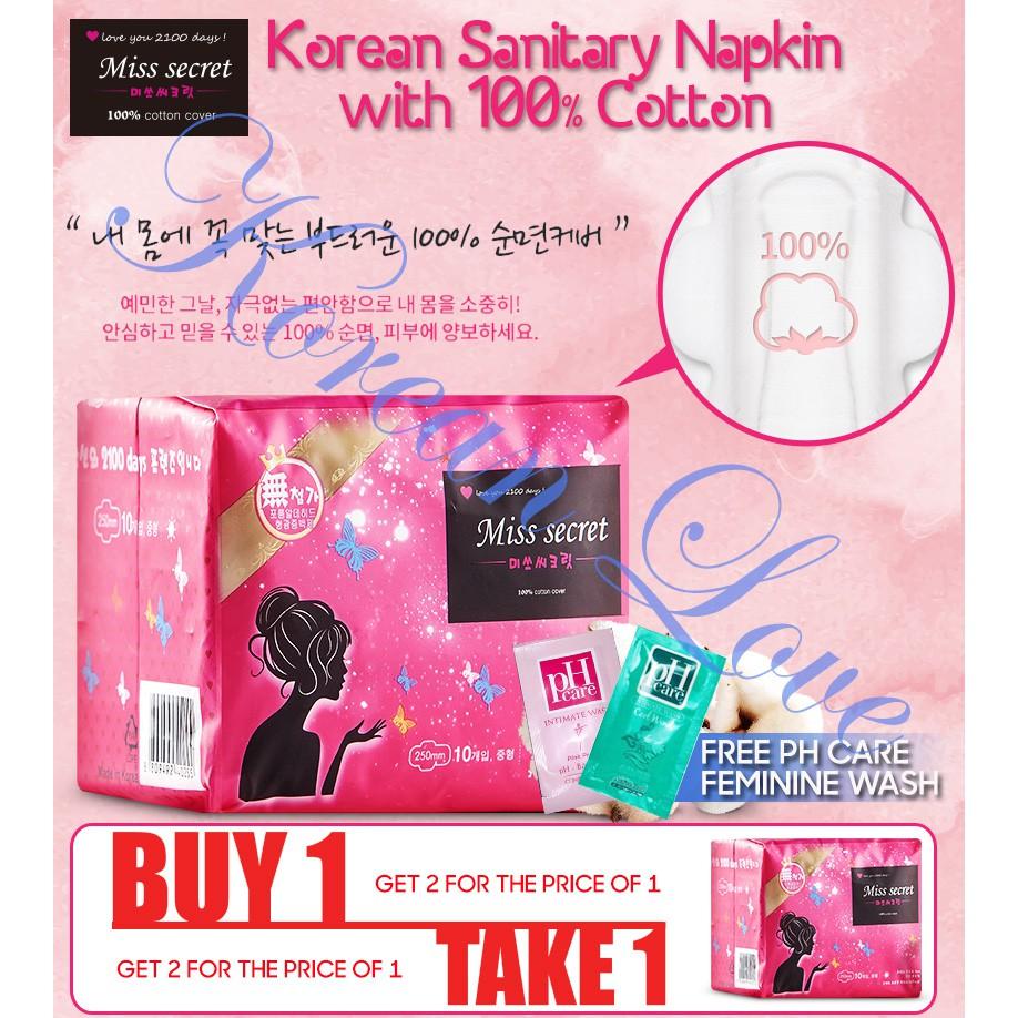 Feminine Comfort Pantiliner Day Use Napkin Shopee Philippines Avail Sanitary Pad
