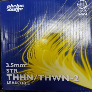 ELECTRICAL STRANDED TW WIRE 12/7 3 5MM (50METERS) HYPERTECH