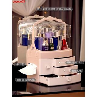 designer fashion 317ca 83eaa desktop acrylic dressing table skin care lipstick shelf