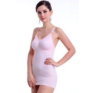 75119454f5b99 Breastfeeding Nursing Tank Tops Maternity Camisole Built Bra Long Vest