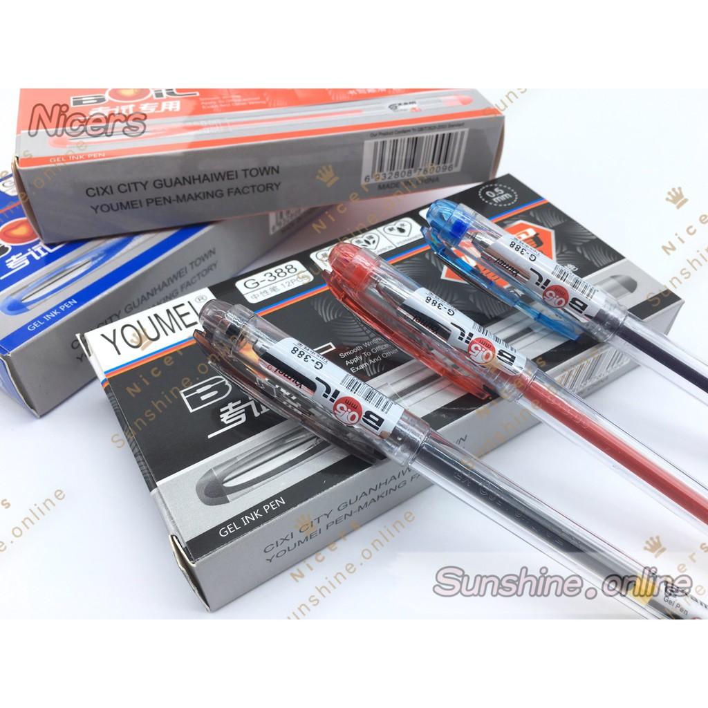 12pcs G-388 sign pen gel pen