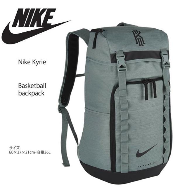 relajarse Turbulencia emprender  Kyrie irving elite backpack premium quality OEM | Shopee Philippines