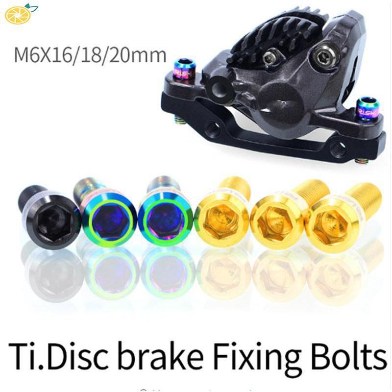 Spare Screws 4Pcs Parts Kit Lock Titanium Disc Brake Clamp Fixing Cycling