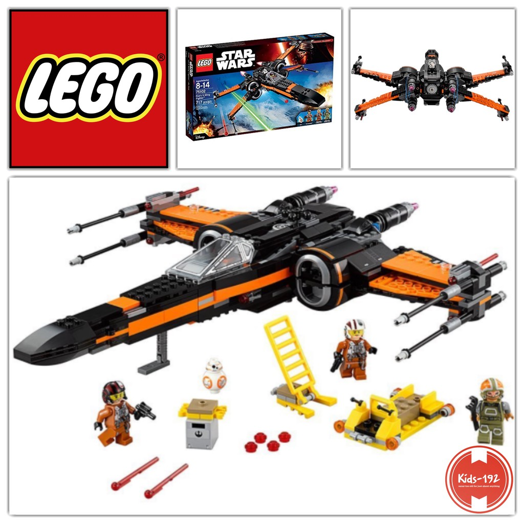 Lego Star Wars 75102 PoE s x-wing Fighter