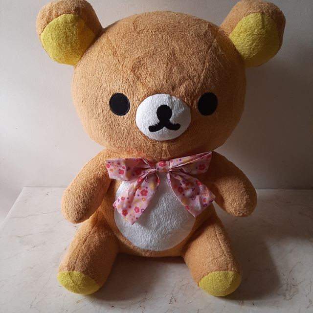 Bulky Rila in floral ribbon