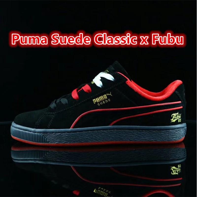 a1d1b10b0b9 Original Puma Suede Classic x Fubu Men skateboard shoes Wome ...