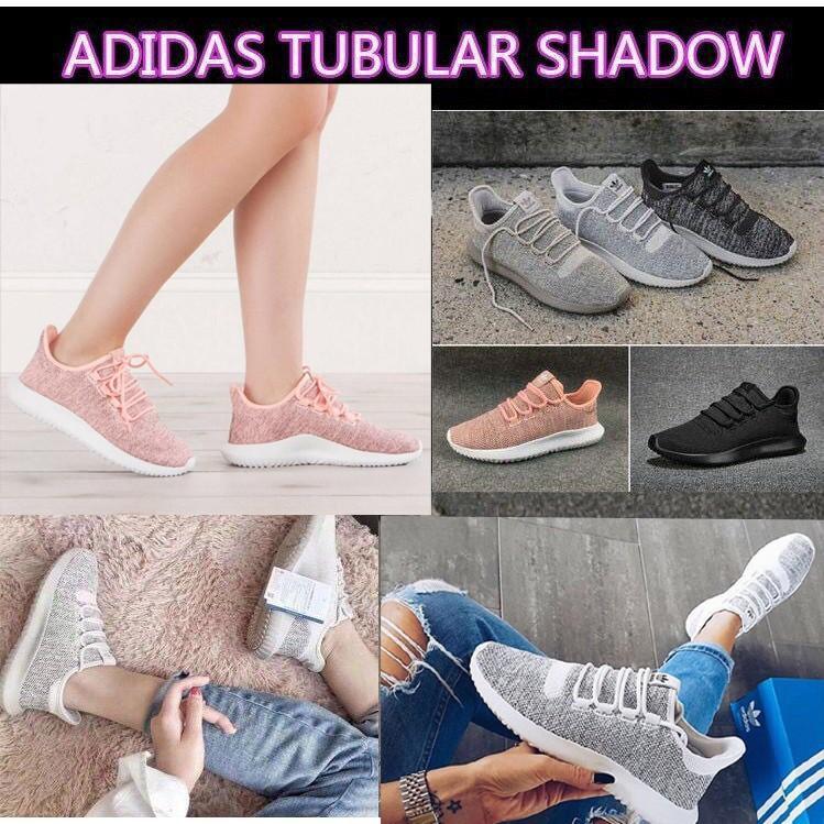 e01cc6cad5a Adidas Tubular Shadow Knit yeezy 350 small coconut sports sh ...