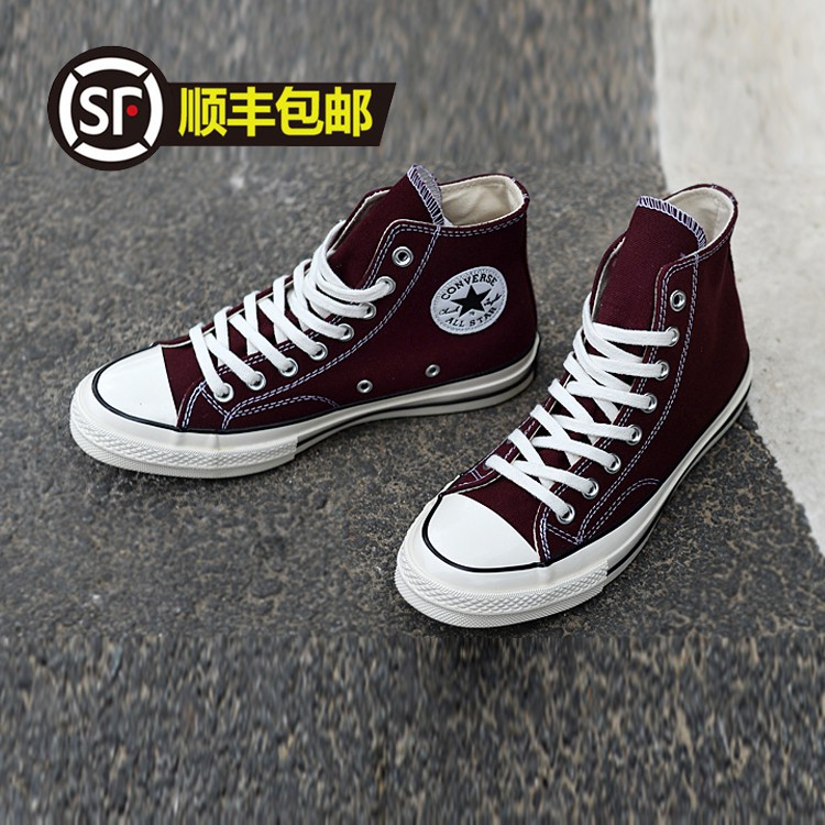 b93da6c119118c Convrse Converse 1970s high-top canvas shoes olive green army green grass  green men s shoes and wome