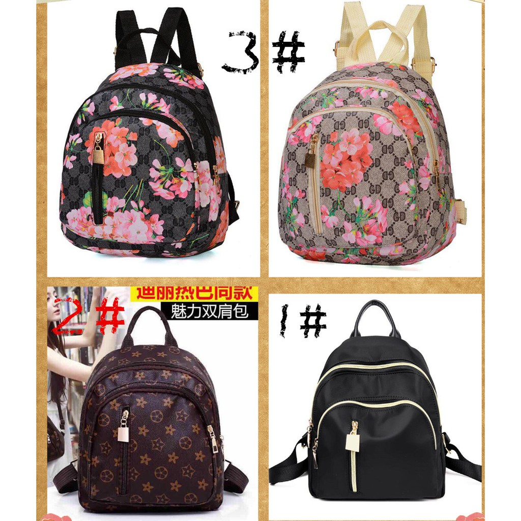 Yazi 2310 Korean Backpack Shopee Philippines