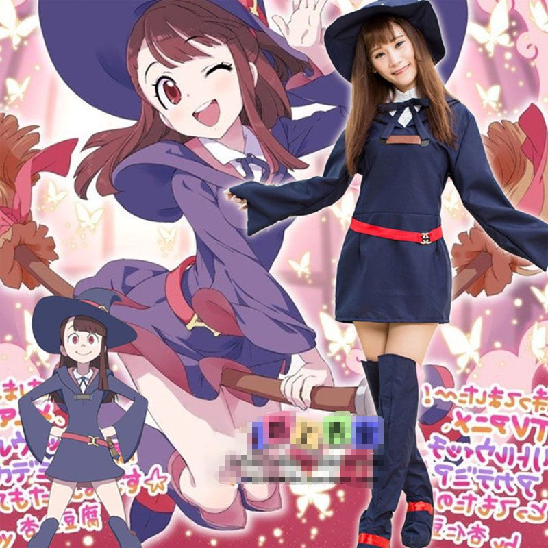 Little Witch Academia Atsuko Kagari Dress Uniform Anime Outfit Cospaly Costumes