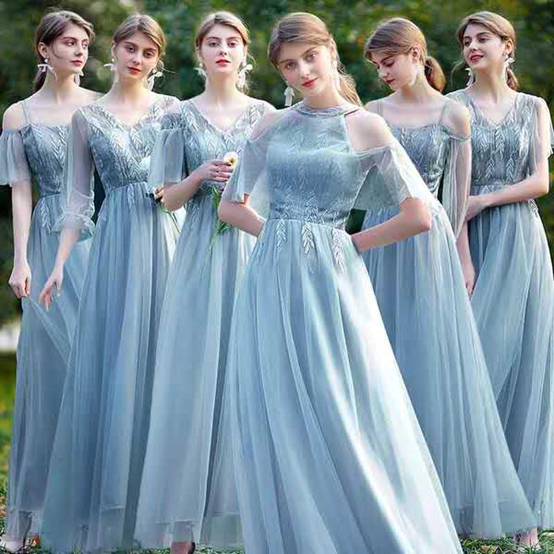 Party Dress 2020