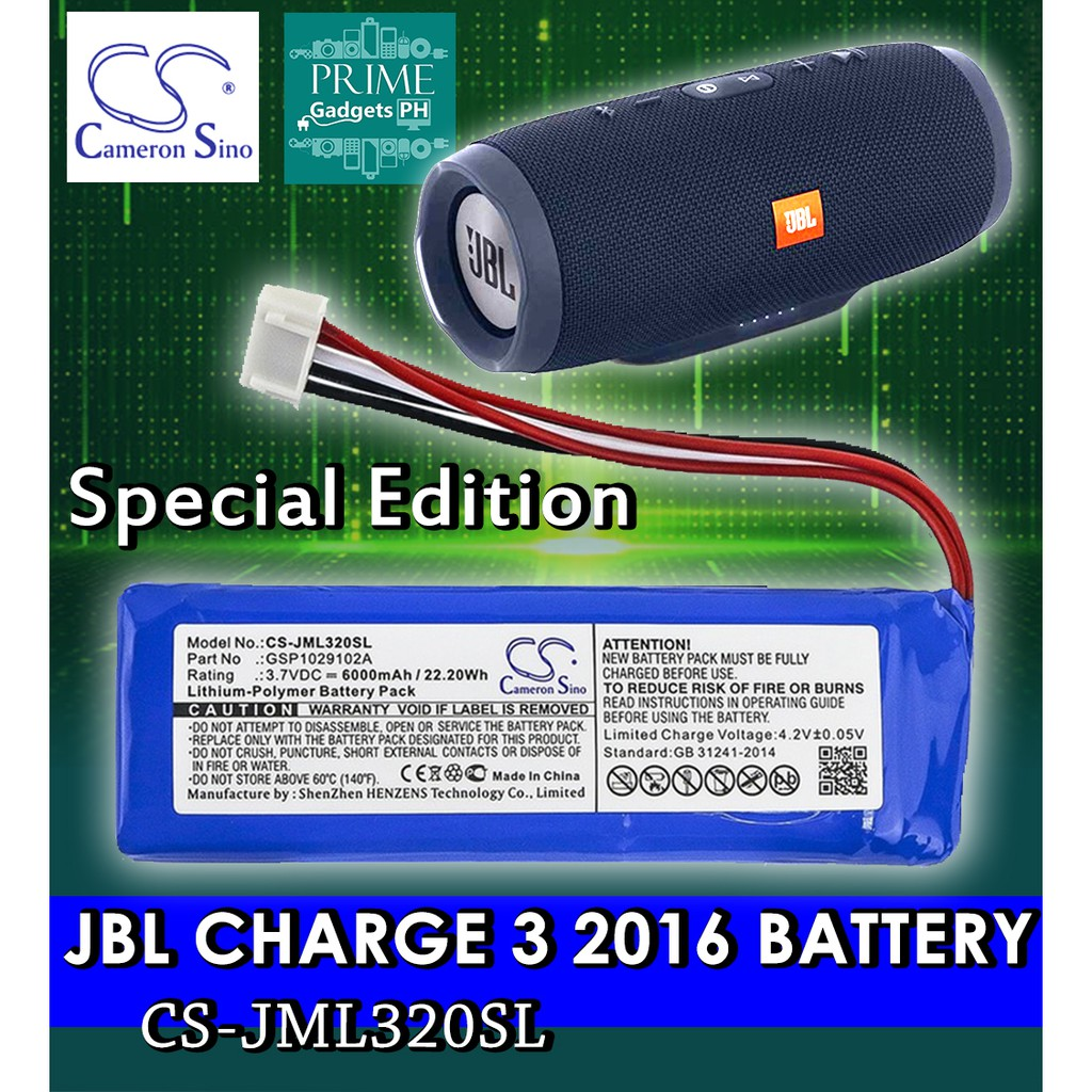 JBL CHARGE 3 2016 BATTERY (CS-JML320SL)