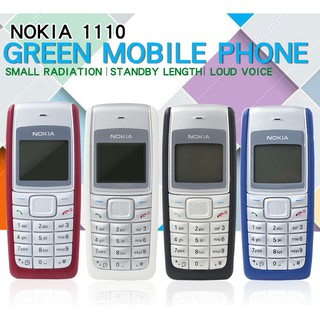 NOKIA 1110 bASIC Mobile Phone | Shopee Philippines