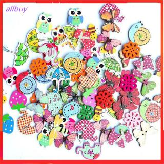 WR/_ 50 Pcs Mixed Wood Buttons 2 Holes Flower Guitar Shape Sewing Scrapbooking Or