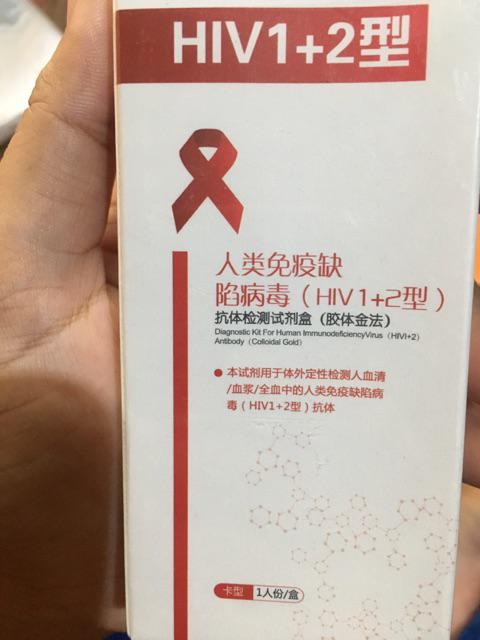 HIV Test Kit Aids Rapid Antibody Private Test Quick Home