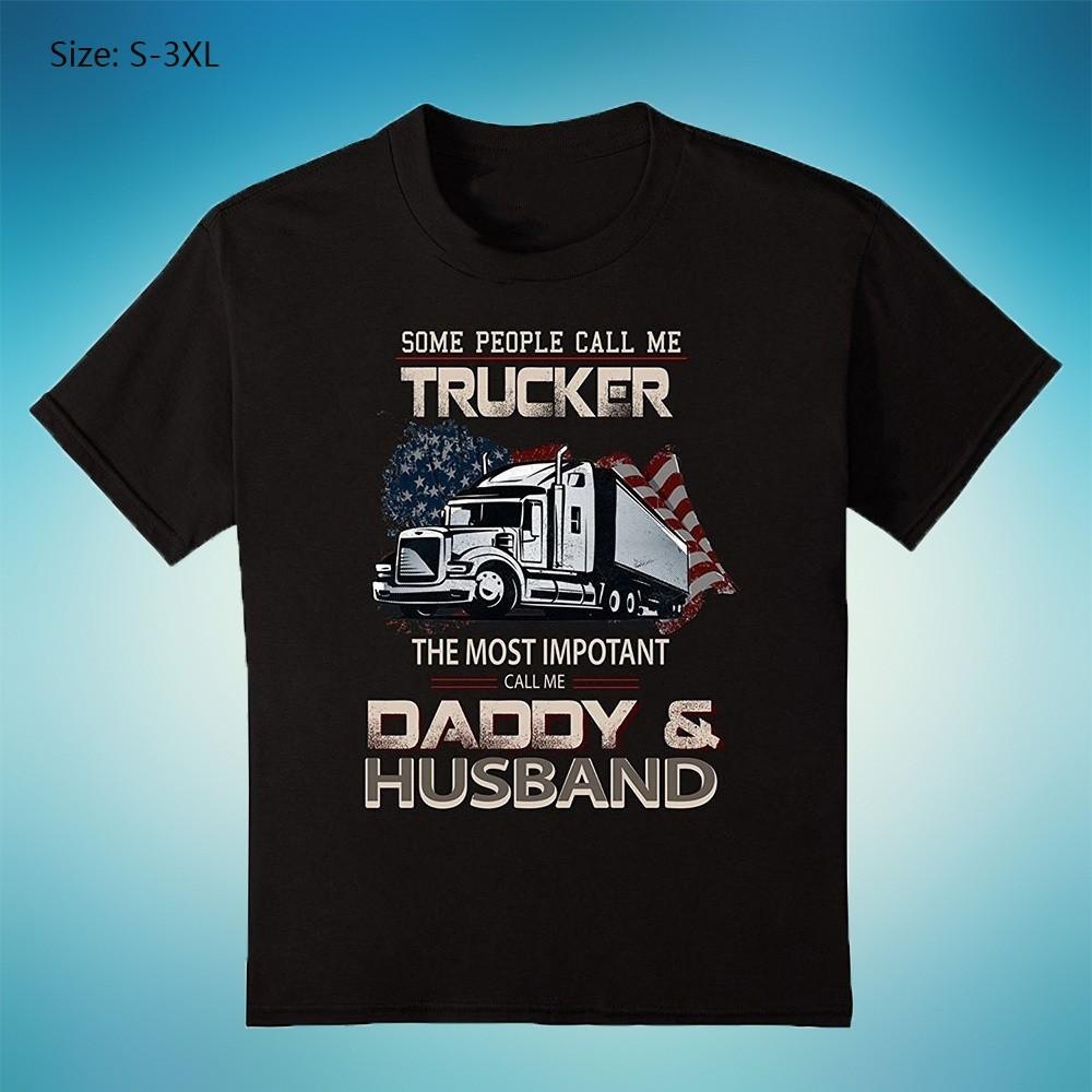 Trucker Until You/'ve Gildan Hoodie Sweatshirt Truck Driver Dont Judge Truckers