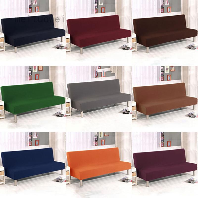 Meituowei Armless Sofa Cover Stretch
