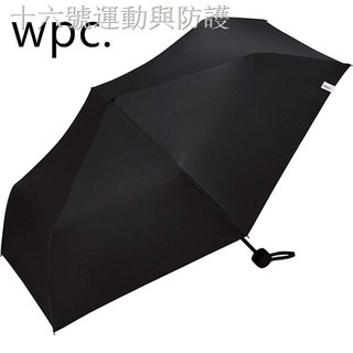 Sunshade umbrellas for men and women UV protection Black gum rain and sun umbrella Paradise umbrella folding two person large umbrella Dark Blue